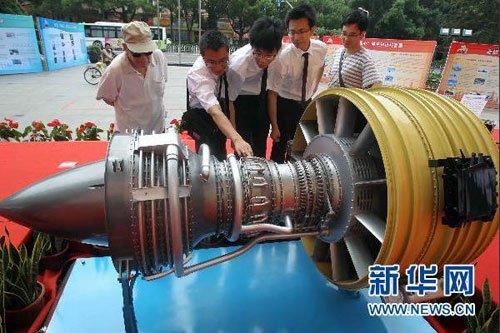 """林左鸣:100亿对振兴中国发动机仍是""""杯水车薪"""""""