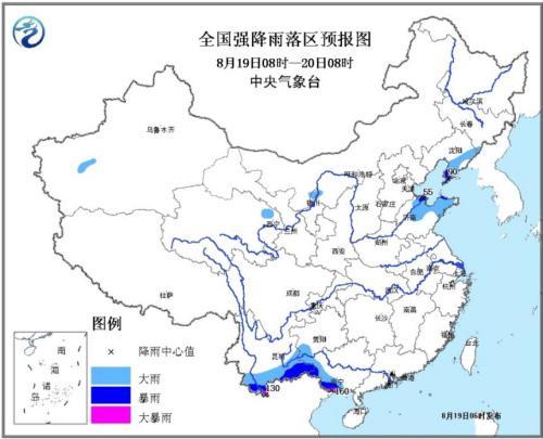 气象台发暴雨蓝色预警 广西云南局部地区有暴雨