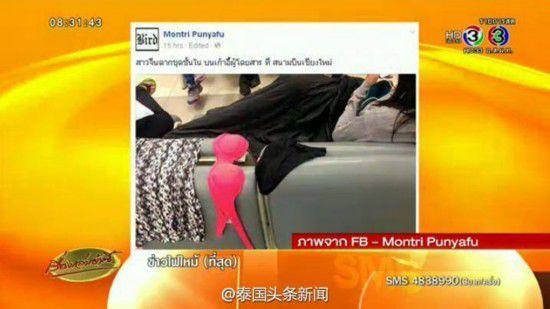 泰媒播放中国女游客在清迈机场晾晒内衣视频(图)
