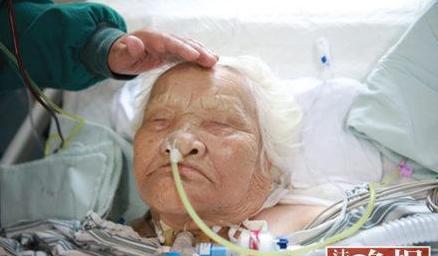 最后一位红色娘子军战士今晨去世 享年100岁(图) - 逗号 - 逗号(douhao  zgs98)的博客