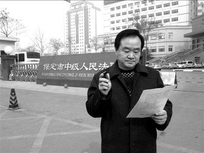 河北安国首富蹲2年冤狱一贫如洗 索7000万赔偿