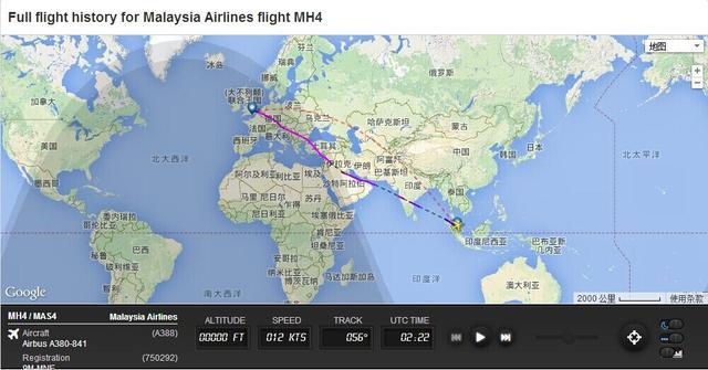 马航将MH4航线改至武装冲突高发地叙利亚