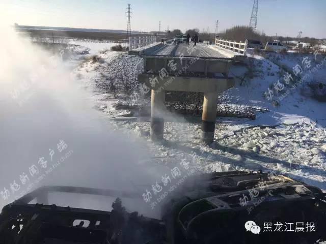 黑龙江齐齐哈尔一大桥坍塌 两车坠入冰面起火