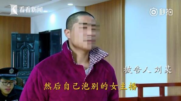 新闻哥吐槽:男子用漂亮老婆的照片骗钱打赏女主播,捂脸哭!图片