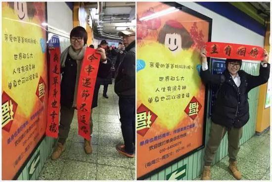 北京年轻人众筹在地铁刊登