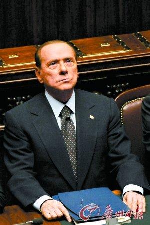意大利总理贝卢斯科尼将辞职 债务危机被夸大