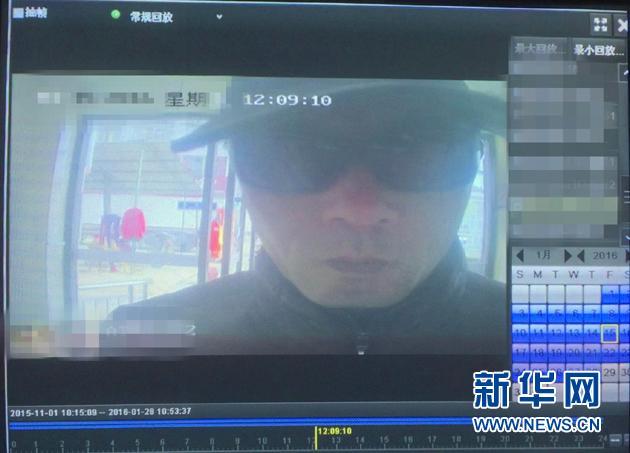 警方锁定犯罪嫌疑人取款截图