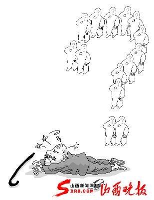司法局墙体手绘漫画