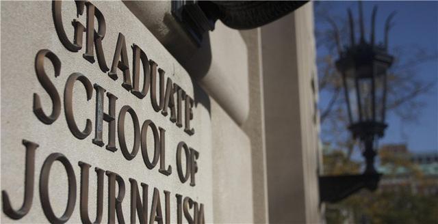 在哥伦比亚大学新闻学院求学是一种怎样的体验?哥大女说给你听