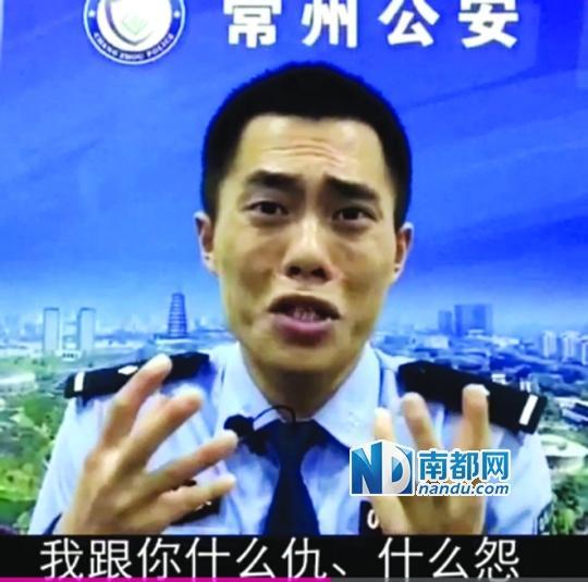 警察拍搞笑防骗视频 称反复拍致脸部抽筋(图)