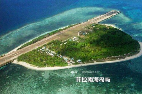 菲防长否认向仁爱礁增派军人 中菲未发生对抗