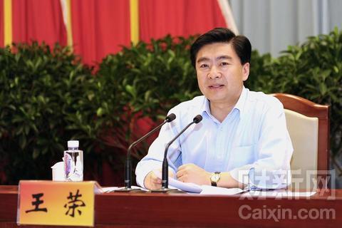 深圳市委书记王荣去向