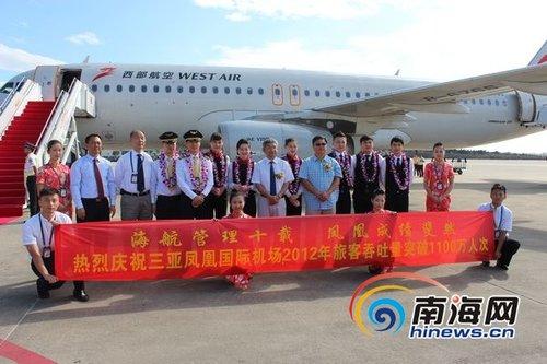 凤凰机场旅客吞吐量突破1100万人次 增长近百万