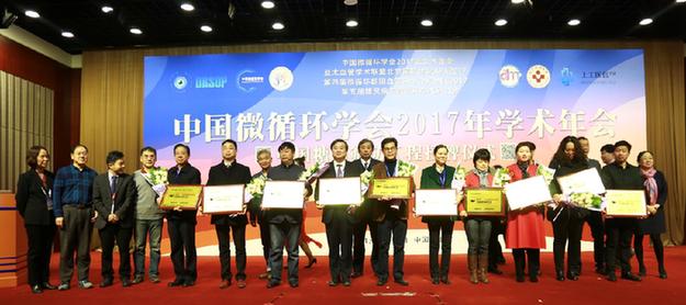 """""""中国糖网筛防工程""""经验分享及颁奖大会举行"""