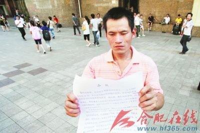 为救女儿,父亲在步行街下跪求助,希望有好心人捐献ab型血小板   刘焕图片