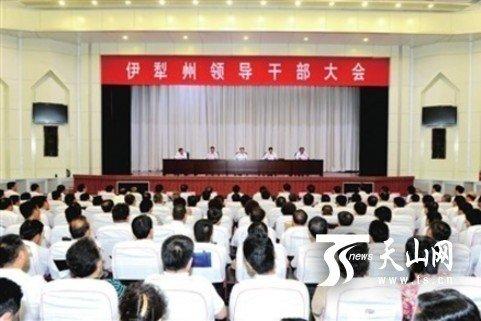 新疆伊犁党委决定黄三平任伊犁州党委书记(图)