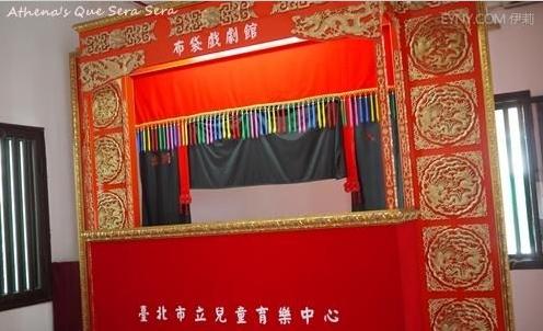 蔡英文红红火火就职典礼舞台公布 网友说太丑了