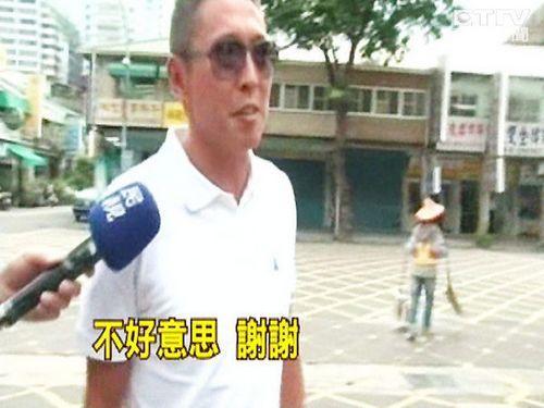 台湾导演带姚晨老公登军舰勘景 2人被起诉