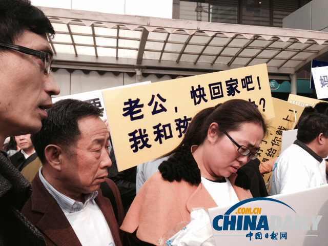 还我亲人!我要真相!!马航遇难同胞的家属在马驻中国大使馆前示威(多图) - 乌裕尔河 - 乌裕尔河2