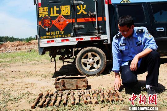 河北平乡警方成功销毁44枚手榴弹和1枚炸弹