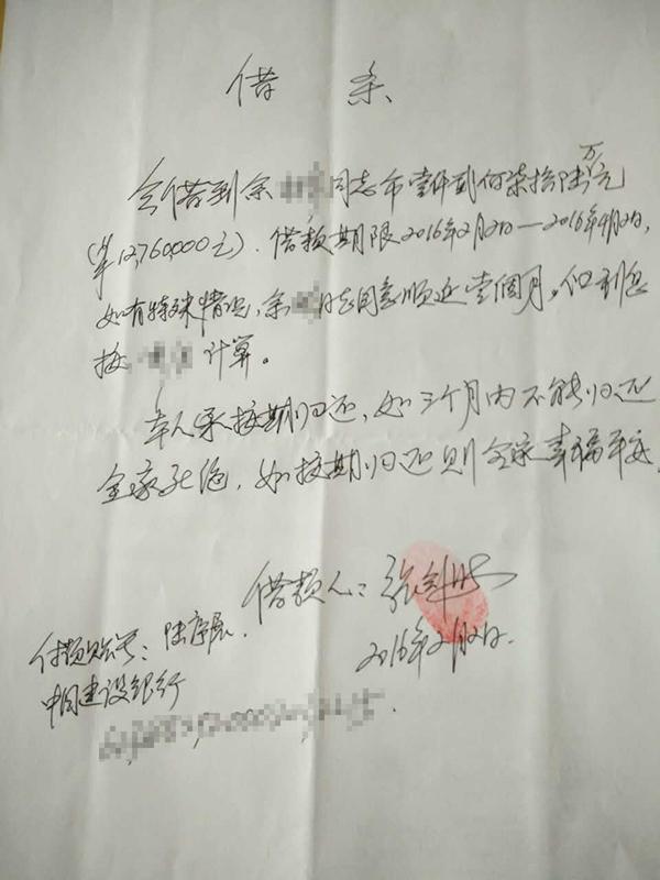 湖南高校创始人被指豪赌 银行行长追债无果自杀