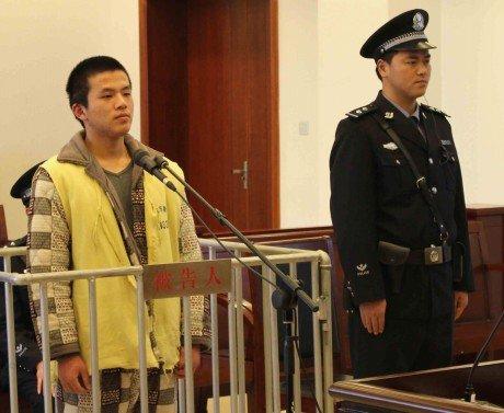江苏启东14名涉嫌聚众冲击国家机关嫌犯认罪