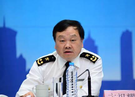 上海海关原副关长卞祖耀等4人涉违法被立案侦查