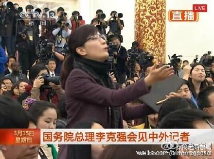 记者会现场临时追加缅甸问题 获李克强回答
