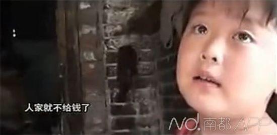 6岁男孩乞讨救父 父亲后妈卷走善款将其抛弃