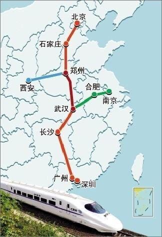京广高铁26日全线贯通 最快全程只需7小时59分
