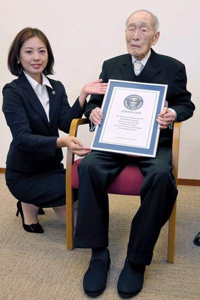 日本111岁男子被认定为世界最长寿男性