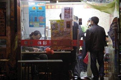 4月28日傍晚,北京一家不大的彩票站内挤满了彩民。摄影 新京报记者 周岗峰