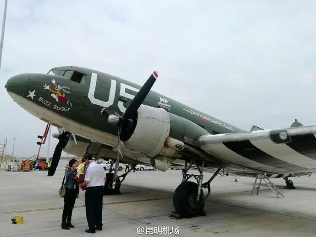二战功臣C47重飞驼峰航线抵达昆明 纪念飞虎队贡献