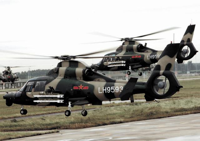 """无人机""""黑飞""""惊动空军 公司负责人被判1年半"""