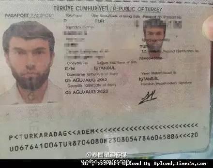 在泰国,如何获得一本土耳其假护照?