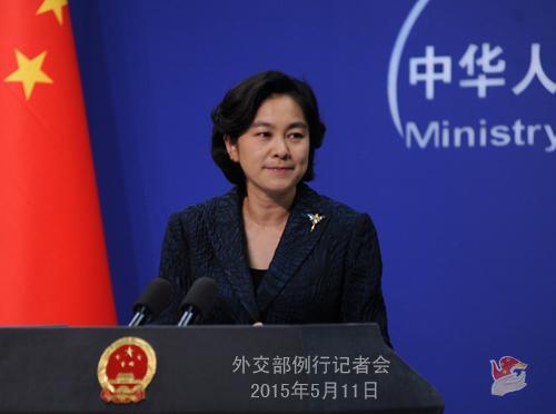 """外交部回应""""中国是否将在吉布提建军事基地"""""""