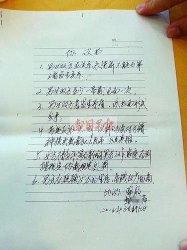 廖少华妻子贵广铁路有限责任公司副总经理王丽