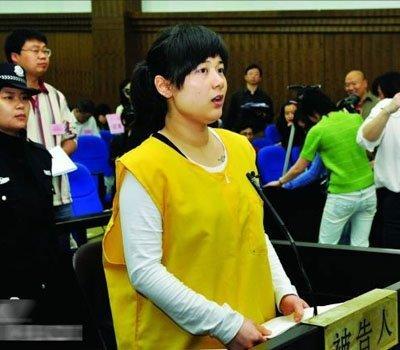 浙江亿万富姐吴英因集资诈骗罪终审被判死刑