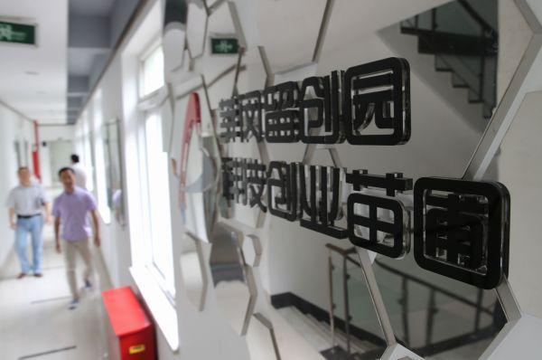 外媒称中国人加班时间远超欧美 住办公室成自然