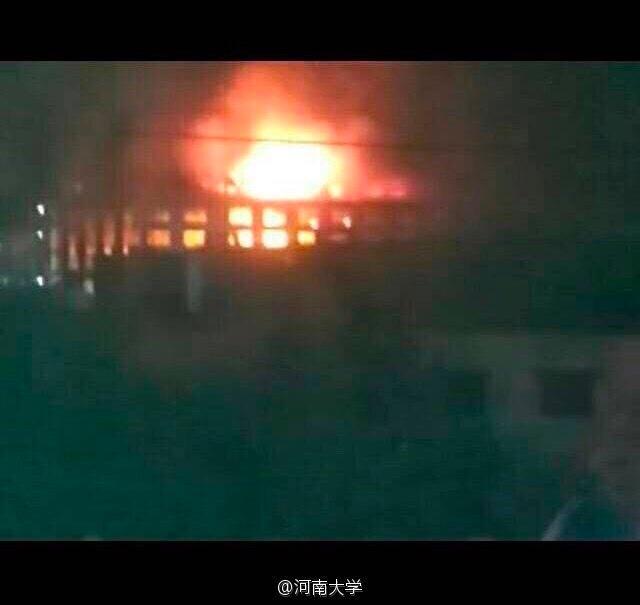河南一化肥厂发生爆炸:火光3公里外可见 无伤亡