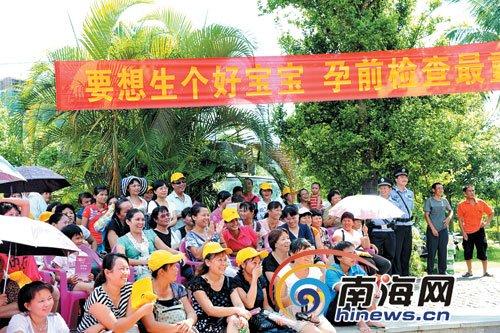 世界人口日海南纪念活动启动仪式上,群众正在观看精彩节目-海南计