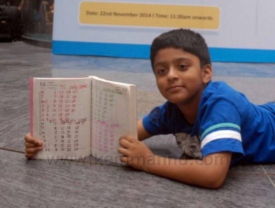 """印8岁神童堪比""""活日历"""" 可细数日期至2068年"""