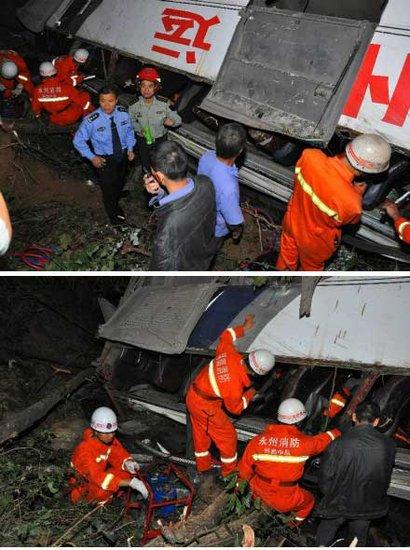湖南永州载48名学生大巴车坠入山崖