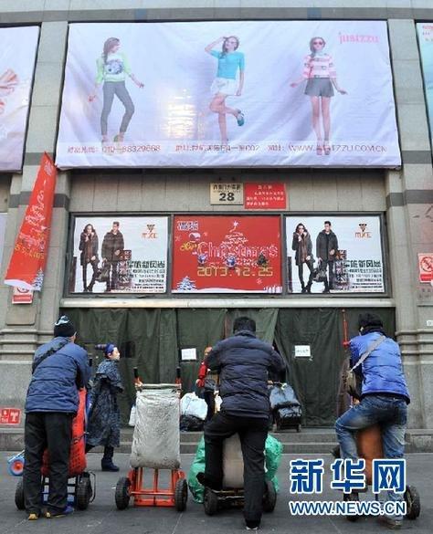 北京相关部门回应动物园批发市场外迁计划