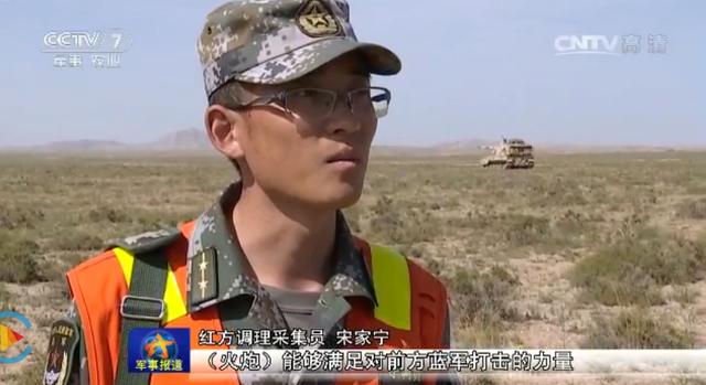 """05A数字化自行火炮在""""火力青铜峡""""演习中扬威"""