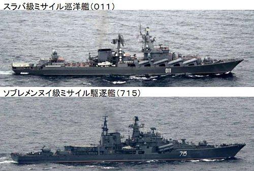 俄羅斯海軍承認太平洋大軍演失敗 發射導彈無一命中(圖)