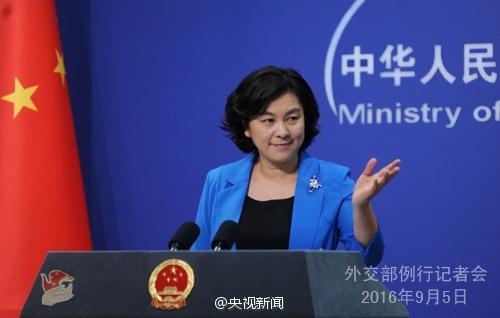 中方回应朝发射导弹:望各方共同维护半岛和平稳定