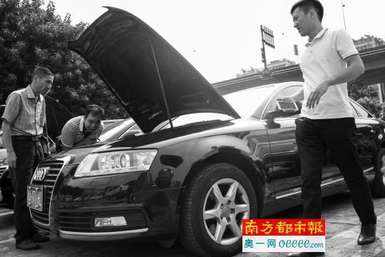 """广东首批拍卖公车""""亮相"""" 起拍价2000元至20万元"""