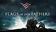 《父辈的旗帜》