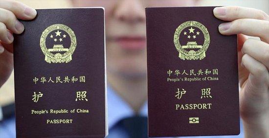 我国43城市外地人下月起可就近办护照